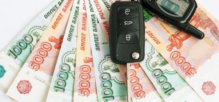 Деньги под залог как оформить автоломбард в алматы машины