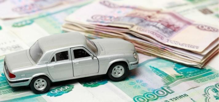 Кредит под залог авто в балаково онлайн заявки на кредит в тюмени